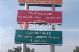 Commercial-Plot-for-sale-12
