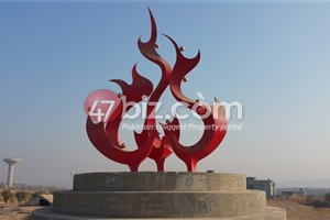 GULBERG-RESIDENCIA-10-MARLA-PLOT-AVAILABLE-FOR-SALE-BLOCK-T---PLOT-#-140-15